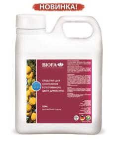 Biofa (Биофа) 2094 Средство для сохранения естественного цвета древесины. Для хвойных пород