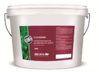 Biofa (Биофа) 3050 Solimin. Объектная силикатная краска экстраматовая