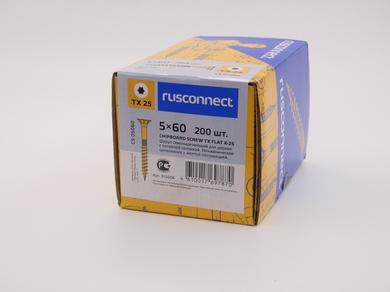 Саморез для дерева Rusconnect 5х60, потайная головка, (200 шт)