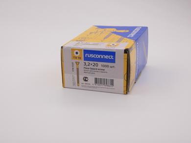 Саморез для пола и паркета Rusconnect 3,2х20, (1000 шт)