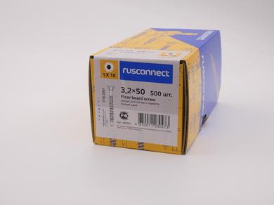 Саморез для пола и паркета Rusconnect 3,2х50, (500 шт)