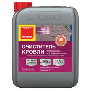 ОЧИСТИТЕЛЬ КРОВЛИ NEOMID 660