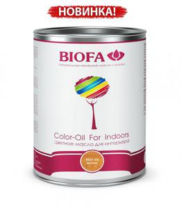Biofa 8521-03 Color-Oil For Indoors. Бронза. Цветное масло для интерьера